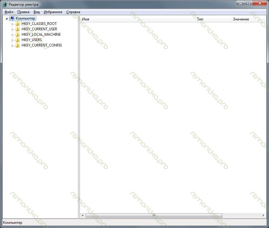 Используем редактор реестра для удаления баннера