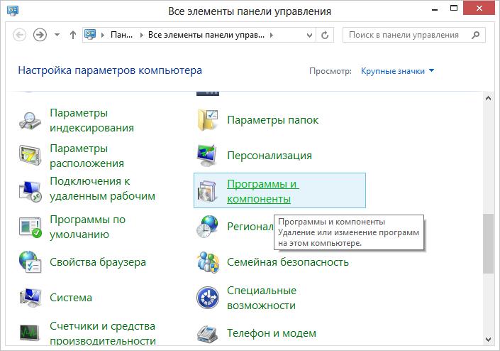 Standart Windows vositalari yordamida antivirusni olib tashlash