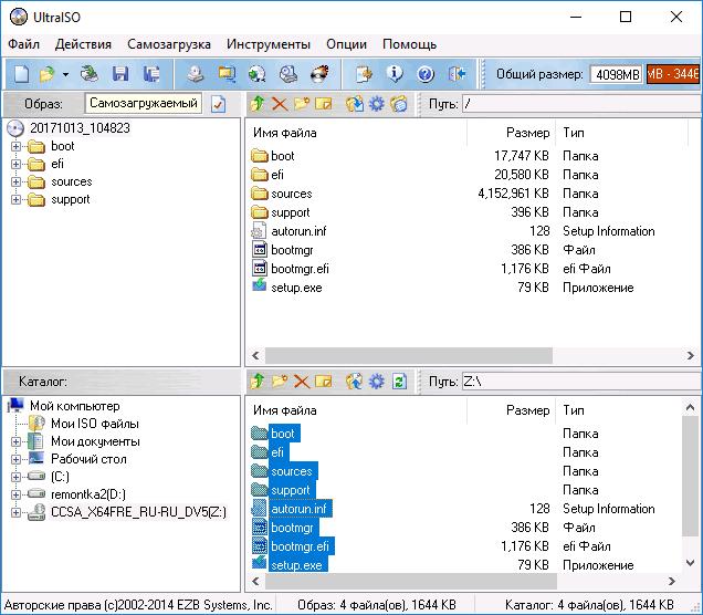 Создание загрузочной флешки USB из папки в UltraISO
