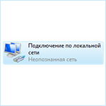 Неопознанная сеть Windows 7