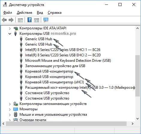 Контроллеры USB в Windows