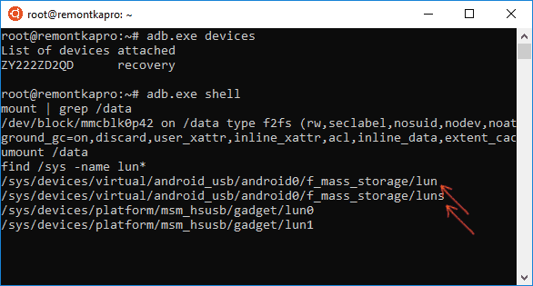 LUN хранилища Android (Mass Storage)