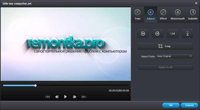 Встроенный редактор видео