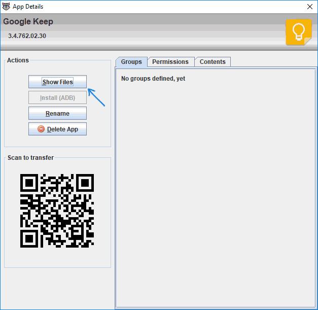 Просмотр скаченного APK файла
