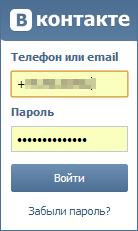 Введите ваш логин и пароль