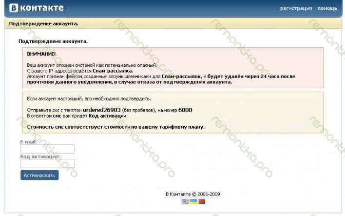 d10e12199ad8 Не заходит вконтакте — что делать   remontka.pro