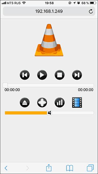 Веб-интерфейс VLC