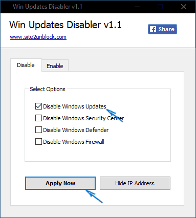 Программа Win Updates Disabler