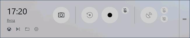 Запись игрового видео с экрана с помощью Windows 10