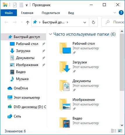 Русский язык интерфейса установлен