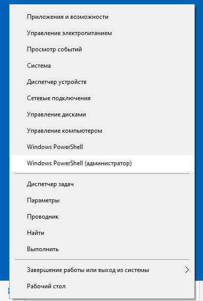 windows-10-start-context-menu.png