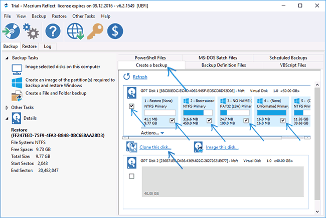 Перенос Windows 10 на SSD в Macrium