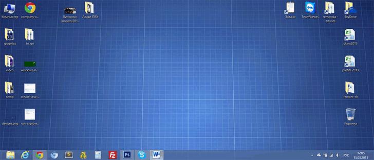 Рабочий стол Windows 8