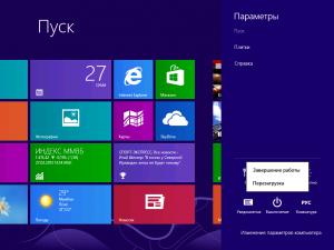 Выключение Windows 8