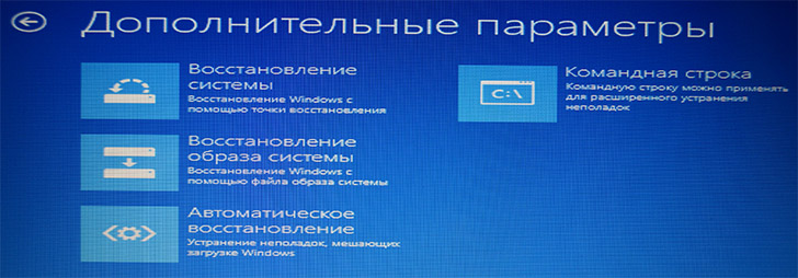 Как создать загрузочную флешку для восстановления windows 8.