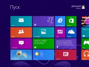 Начальный экран Windows 8