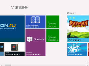 Магазин WIndows 8