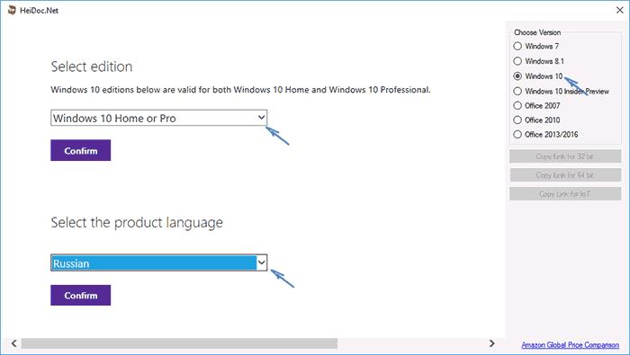 Программа Windows and Office ISO Download Tool