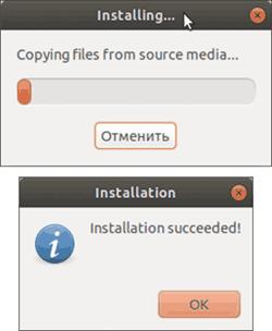 Загрузочная флешка Windows создана в Linux