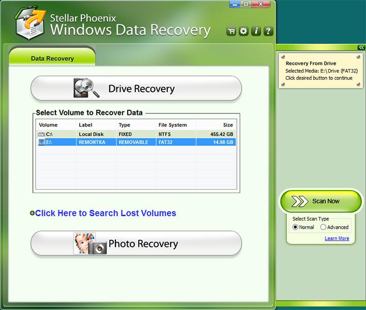 Главное окно Windows Data Recovery