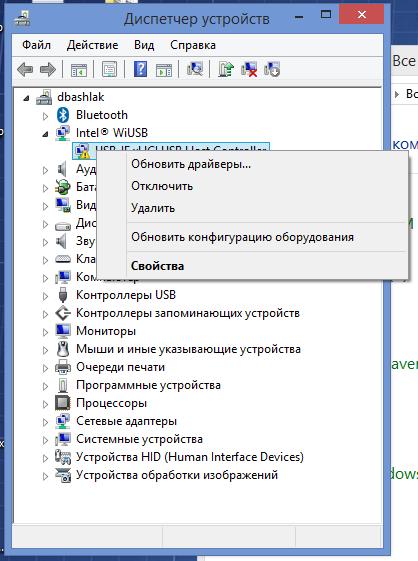 Обновление драйверов в Windows