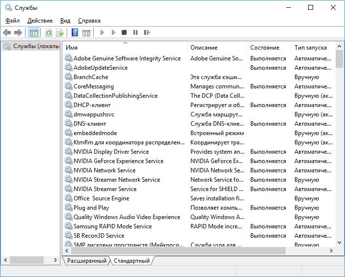 Список и информация о службах Windows