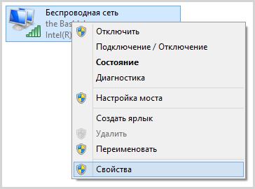 Беспроводное соединение в Windows