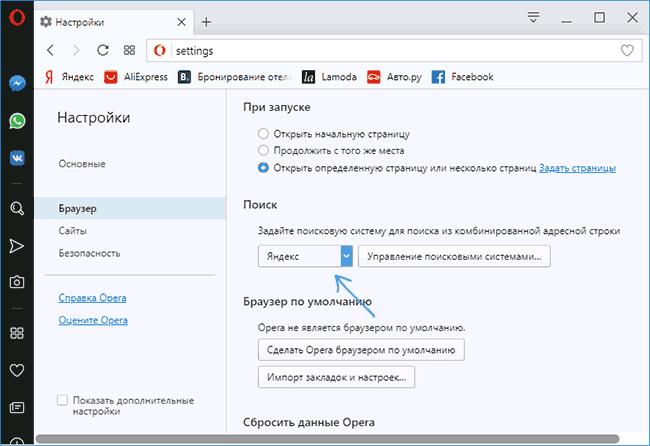 Стартовая страница Яндекс в Опере